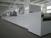 大型微波干燥设备,微波干燥机