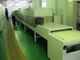 微波干燥机,微波干燥设备