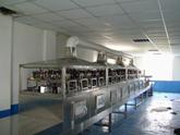 莲子微波烘焙设备,莲子微波烘焙机