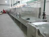 电池材料干燥机